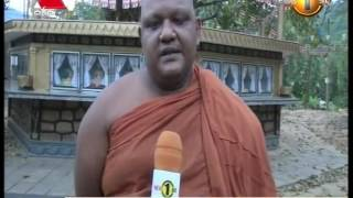 News 1st Sinhala Lunch Time News, Wednesday, March 2017, 12PM (22-03-2017)