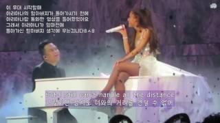 [아리아나그란데] 할아버지 생각에 무대도중 울음 참는 아리아나 ㅠ^ㅠ ( Ariana Grande - My Everything )