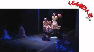 プロジェクト・ニクス第10回公演「上海異人娼館ChinaDoll」予告動画