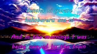 KIMI NO NA WA - Sparkle ~((english and romaji sub))