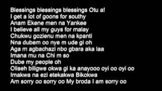 Phyno  -  E sure for me  -  Lyrics