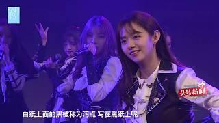 《头号新闻》剧场公演 SNH48 TeamHⅡ 20190410