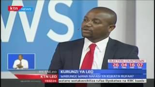 Kurunzi ya leo: Upungufu wa mishahara na marupurupu serikalini