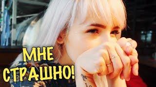 VLOG БОЮСЬ ЗА СВОЙ ГОЛОС/Новинки КОСМЕТИКИ