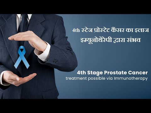 Successful Prostate Cancer treatment by Cancer Healer Center