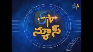 9 PM | ETV Telugu News | 8th August 2019