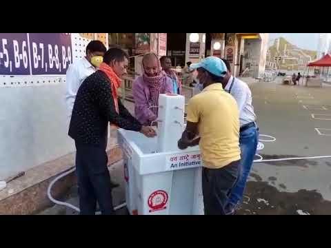 Poratble hand wash station