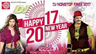 New Year Dj 2017 ||Dj Nonstop Mix Dhamal ||Rakesh Barot ||Audio Juke Box