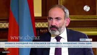 Армянская сторона продолжает вызывать раздражение у остальных членов ОДКБ
