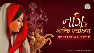 Nari Hai Shakti Swarupa | नारी है शक्ति स्वरुपा | Discourse by Sadhvi Vaishnavi Bharti Ji | Part 1/2