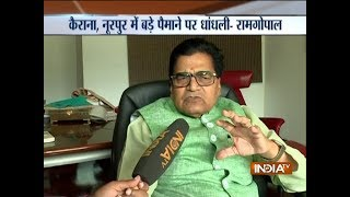 SP leader Ramgopal Yadav alleges of manipulation in EVMs at several polling booths