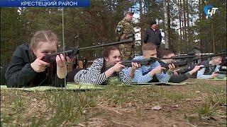 В Крестецком районе проходит областной смотр-конкурс «Школа безопасности – «Зарница»