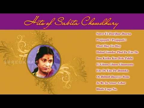 Hits of Sabita Chowdhury | Bengali Songs Juke Box | Best Songs Of Sabita Chowdhury