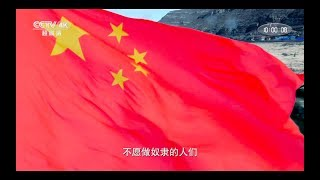 Chinese National Anthem (CCTV UltraHD 4K Sign-on 2018)