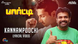 Party | Kannampoochi | Lyric Video | Anirudh Ravichander | Madhan Karky | Premgi | Venkat Prabhu