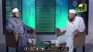 الوقف والإبتداء فى سورة البقرة من الاية 75 الى الاية 83 مع الشيخ حمدى سعد ودكتور إسلام الأزهرى