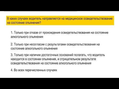 26/12/2019 МСК 19-00 Основы законодательства в сфере дорожного движения.