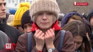 Траурная акция в память о погибших в Кемерово