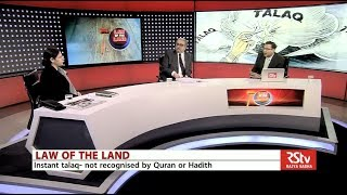 Law of the Land - Supreme Court Judgement on Triple Talaq