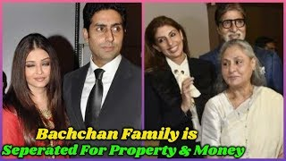 Finally, Bachchan Family is Getting Divided For Property Issues