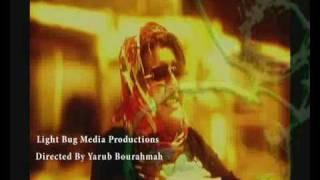 تحميل اغاني Guitara - Ya Ghaly - فرقة جيتارا ياغالي MP3