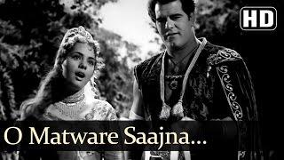 O Matware Saajna Chhalak Gaya Mera Pyar - Mumtaz - Dara