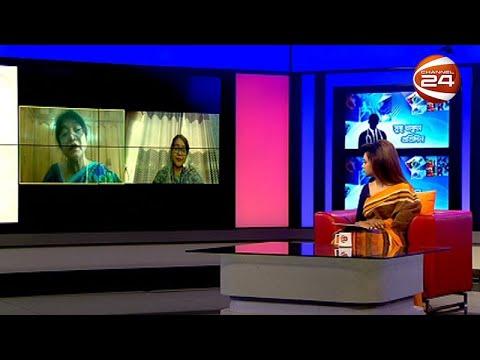 করোনাকালে গর্ভবতী মায়েদের যত্ন | সুস্থ থাকুন প্রতিদিন | 10 April 2021