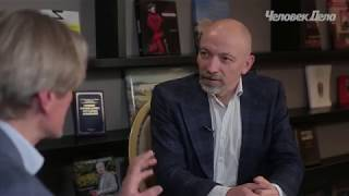 Александр Савкин (Институт Коучинга). Правила успеха в бизнесе. Человек Дела
