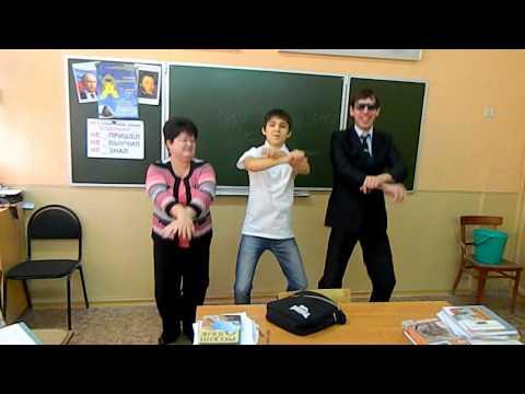 Пародия на Gangnam Style