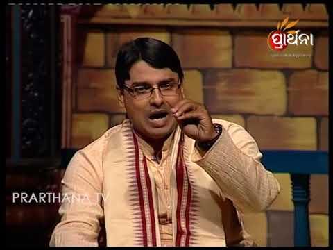 Prabhu Parambrahma Ep 26 | ହ ବର୍ଗର ଶବ୍ଦ | ଠାକୁରଙ୍କ ରଥ ଦକ୍ଷିଣ ମୋଡ଼ କରି ଠିଆ ହେଇଛି