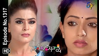 Naa Peru Meenakshi | 20th August 2019  | Full Episode No 1317 | ETV Telugu