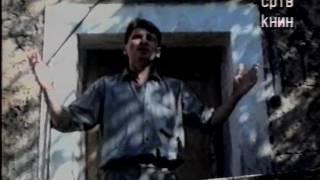 Baja Mali Knindza - Vrati se vojvodo - (Official video 1992) HD