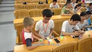 Смотреть онлайн Чемпионат по сборке кубика Рубика: Гордей Колесов, 6 лет