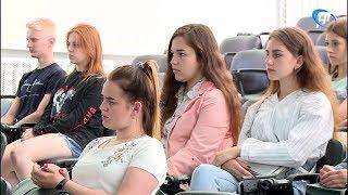 Тверских школьников приглашают учиться в новгородском университете