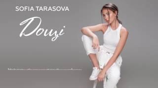 София Тарасова - Дощі (Audio)