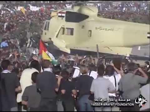 سلم على الشهدا الي معاك - مشاهد من جنازة الرئيس ياسر عرفات