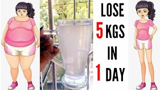 Salt Water Flush For Weight Loss | LOSE 5 KGS IN 1 DAY