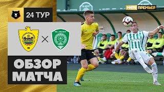 Анжи - Ахмат - 0:1. Обзор матча, Российская Премьер-Лига, 24 тур 19.04.2019
