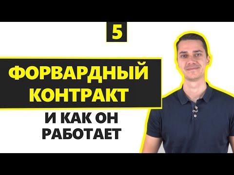 Что такое керри трейд по рублю