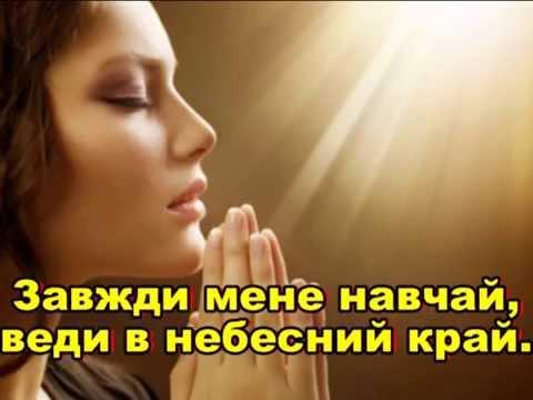 Анализ молитвы лермонтова в минуту