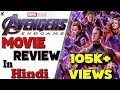 How To Download Avengers Endgame Full Movie In Hindi - 1080p
