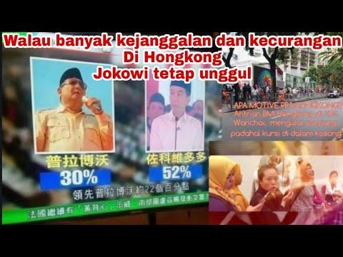 VIRAL VIDEO KEKECEWA4N & KEMAR4HAN TKW HONGKONG TERHADAP PANITIA BAWASLU HONGKONG   #JOKOWI MENANG