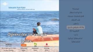 اغاني حصرية Hamza Namira - Wana Fe Tareegy Türkçe Çevirisi | حمزة نمرة - وأنا في طريقي بجري _ Official Audio تحميل MP3