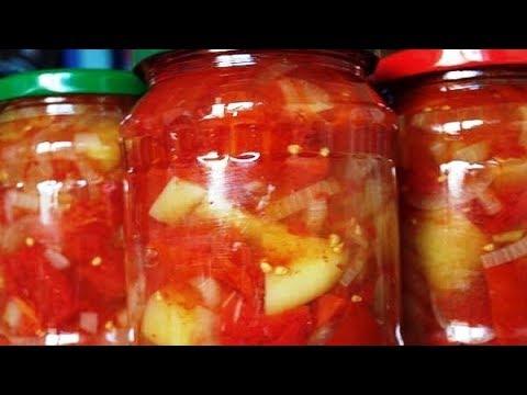 Салат из перца и помидоров на зиму