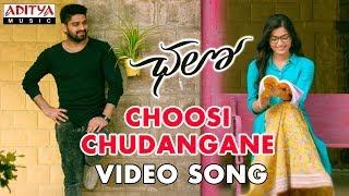 Choosi Chudangane Video Song || Chalo Movie || Naga Shaurya, Rashmika Mandanna || Sagar