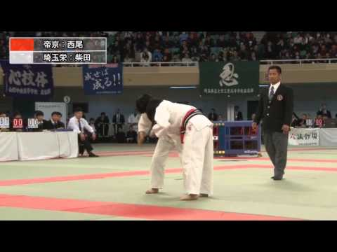 女子57kg級決勝 西尾直子 vs 柴田理帆