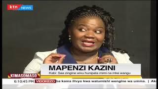 Mapenzi Kazini - [Sehemu ya I] | KIMASOMASO 18th May 2019