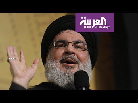 العرب اليوم - شاهد: خزان حزب الله في لبنان يغلي والوعود التنموية تتبخر