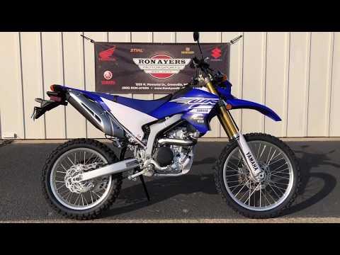 2020 Yamaha WR250R in Greenville, North Carolina - Video 1