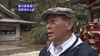 2010年5月4日ちい散歩吉祥寺後編